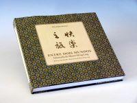 Leia mais...Entre dois mundos: a jornada de Sheun Ming Ling